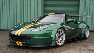 lotus evora gtc - 456 hp and 460nm