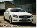 The Temptation of Vilner Mercedes-Benz CLS