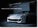 Pure Focus: Vorsteiner Ferrari 599-VX