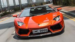Molto Veloce: DMC Lamborghini Aventador LP-900 [VIDEO]