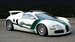 Bugatti Veyron Police Car Proves To Be Fake