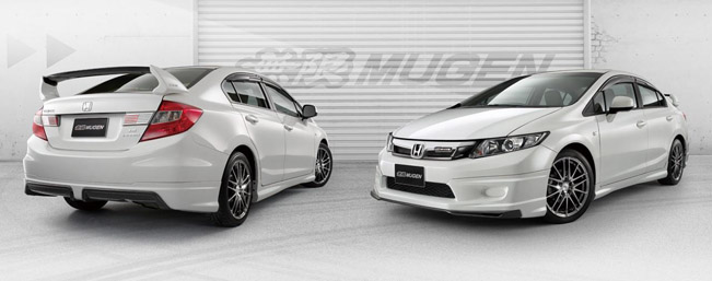 2013 Honda Civic Mugen Sport And Driving Pleasure