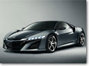 Acura NSX Concept To Make Special Appearance At 2013 Pebble Beach