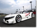 Honda NSX Concept-GT To Enter The 2014 SUPER GT Series