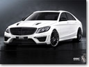 German Special Customs Tunes Mercedes-Benz S-Class