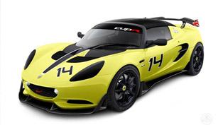 Lotus Unveils Elise S Cup R