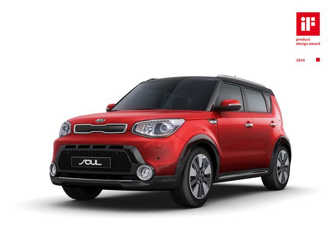 Kia-Soul-SUV-Pack--iF-Design-Award-medium