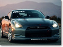 Nissan GT-R DT1200R - 1 mile in 22.484 seconds with 371 km/h