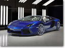 Lamborghini Updates Ad Personam Personalization Program