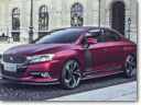 Citroen DS5 LS-R Concept - 300HP and 400Nm