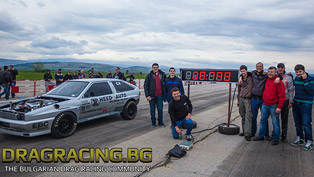 Drag Racing Bulgaria - First Car Below 9 Seconds