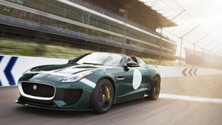 Jaguar Confirms F-TYPE Project 7 For Production