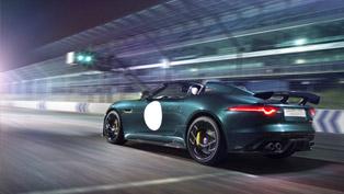 Jaguar Reveals F-Type Project 7 Details With Video