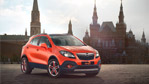 Opel Shows Mokka Moscow Edition