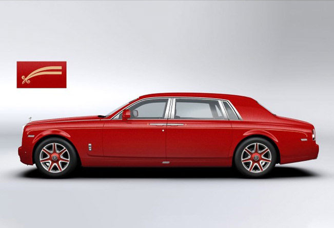 2015 Rolls Royce Phantom Louis XIII Special Edition 02