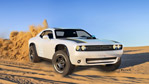 Dodge Challenger A/T Untamed Concept: Muscle Car or an Off-Roader?