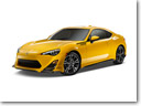 Scion FR-S Release Series 1.0 is Limited to 1500 Examples [VIDEO]