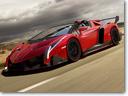Lamborghini Veneno Roadster - Price €5,699,999