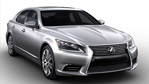 Lexus LS Gets Exclusive Updates for MY2015