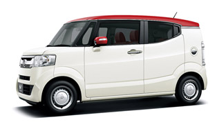 Eco-Friendly Honda N-Box Slash Debuts in Japan