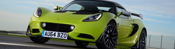 Lotus to Premiere an Exciting new Model in Geneva