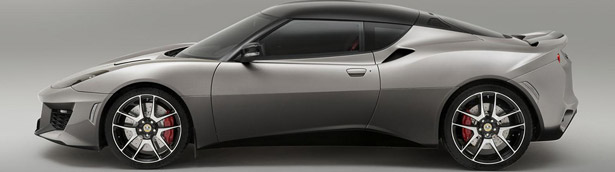 The New Evora 400 is the Most Powerful Lotus Ever