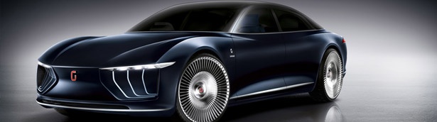 Italdesign Giugiaro Envisions Near Future with GEA Concept