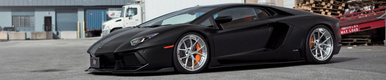SR Auto Lamborghini Aventador Side View
