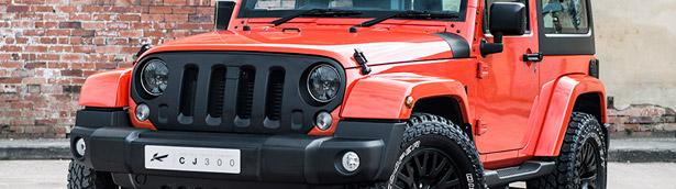 Kahn Unveils Sunset Orange Jeep Wrangler Sahara