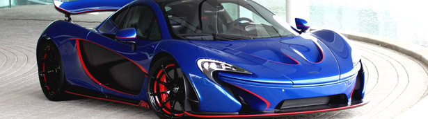 MSO Releases One-Off Red-Accented McLaren P1