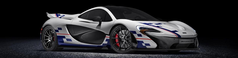 McLaren P1 Prost Side View