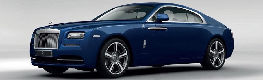 Rolls-Royce Wraith Porto Cervo  Exterior