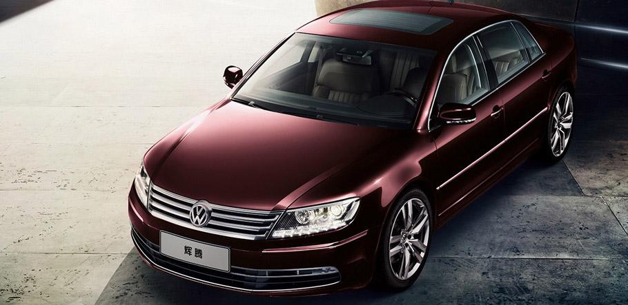 Volkswagen Phaeton Facelift front angle