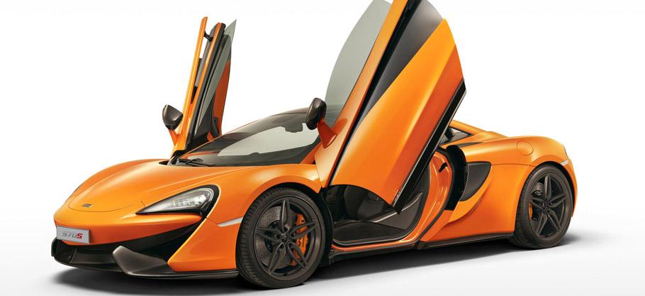 McLaren 570S Coupé Side View