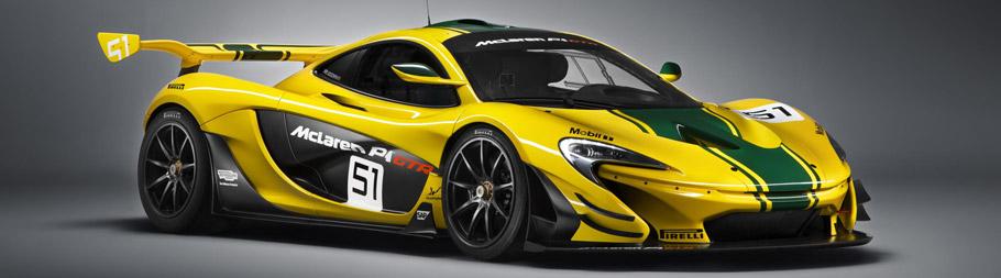 McLaren P1 GTR Side View