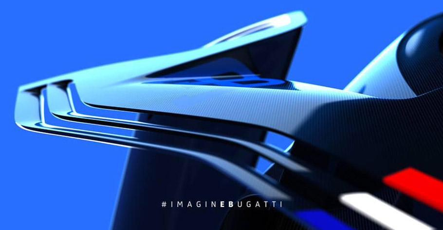 Bugatti Vision Gran Turismo Rear Wing