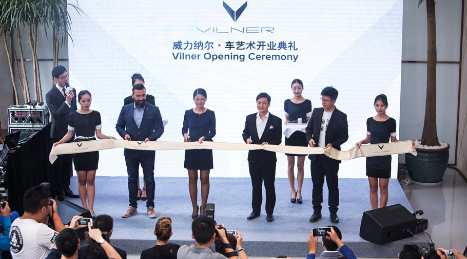 Art Studio Vilner - Beijing: Ribbon Cutting