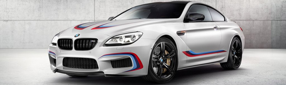 2016 Bmw M6 Competitive Edition Comes With Numerous Goodies And