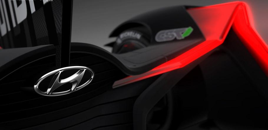 Hyundai Vision Gran Turismo Teaser Second Teaser