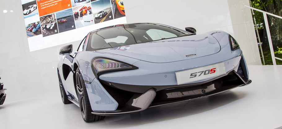 McLaren 570S Coupé by MSO Front View