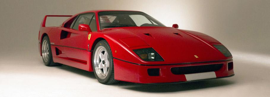 1994 Ferrari F40