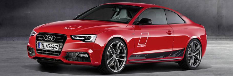 2015 Audi A5 DTM