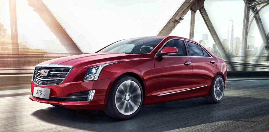 Cadillac ATS-L Luxury Sport Sedan Side View