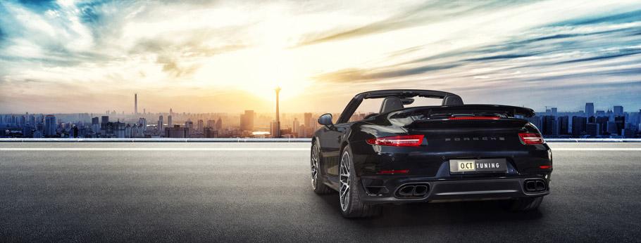 2015 O.CT Porsche 911 Turbo S Rear View
