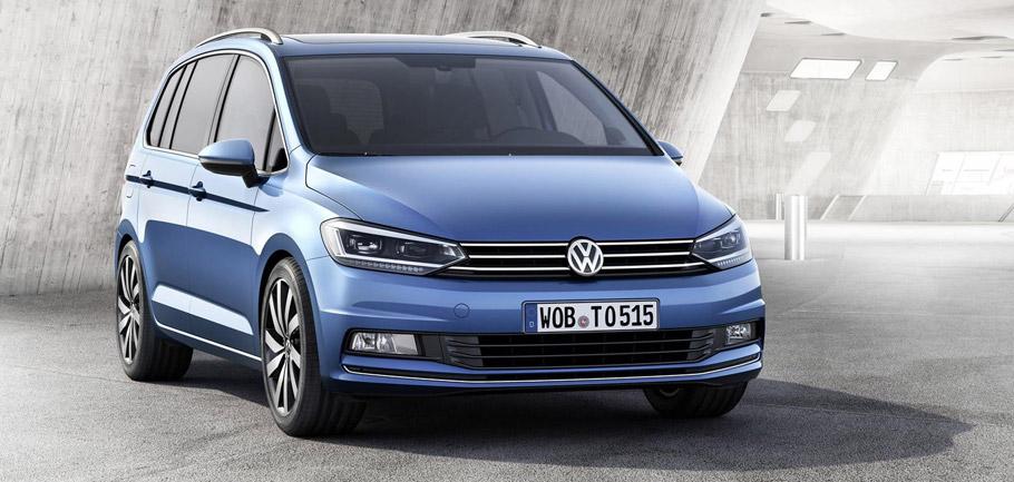 Volkswagen Touran Front View