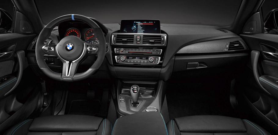 BMW M2 Coupe M Performance Parts Interior