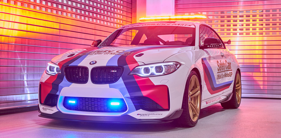 2016 BMW M2 MotoGP Safety Car Front View