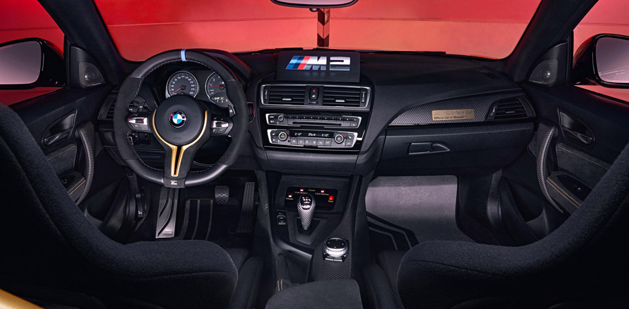 2016 BMW M2 MotoGP Safety Car Interior
