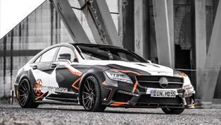 M&D Designs Camouflaged Mercedes-Benz CLS 500 Black Edition Stealth