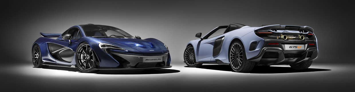 McLaren 675LT Spider and P1 by MSO